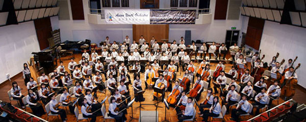 Asian Youth Orchestra in Hanoi
