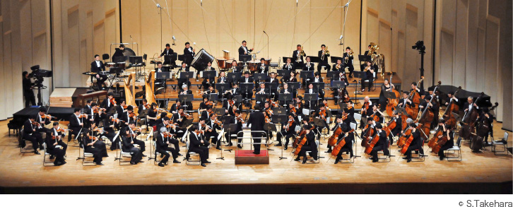 NHK Symphony Orchestra, Tokyo Vietnam Tour